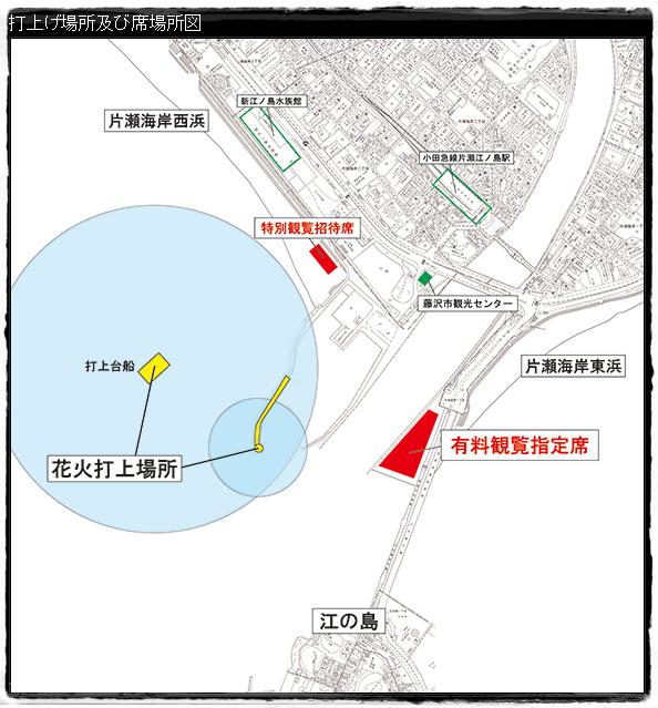 2016江の島花火大会10月