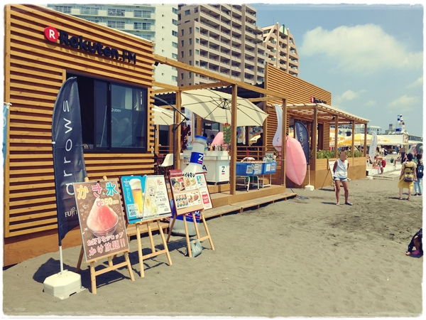 江の島東浜⑤